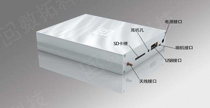 数拓盒子_智能网络播放器—侧面图